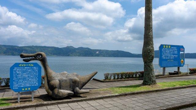 鹿児島県の池田湖にイッシーはいるのか?検討する