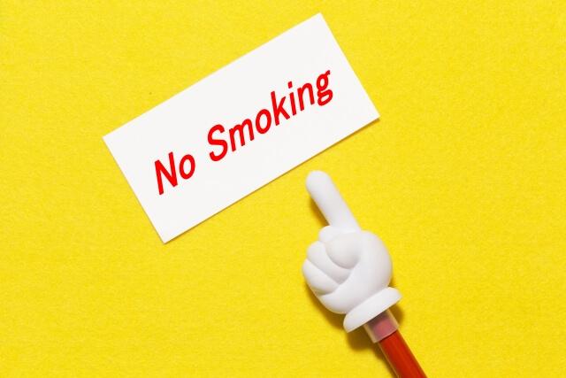 禁煙グッズは人によって効果が変わる