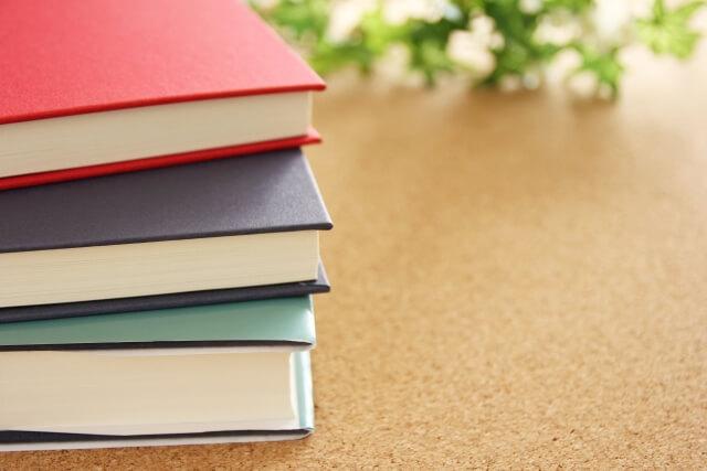 ブログを作るのに読んでおきたい本