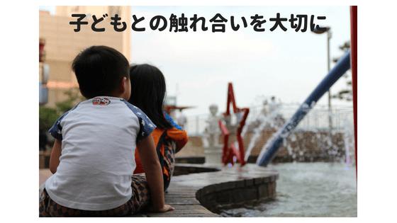 子どもと公園でいっぱい遊んで思い出を作る方法