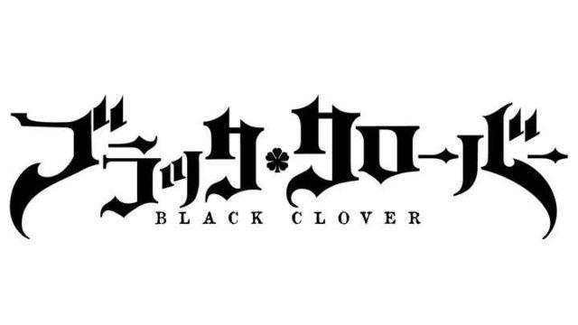 いま一番オススメのアニメ「ブラッククローバー」の女性キャラ