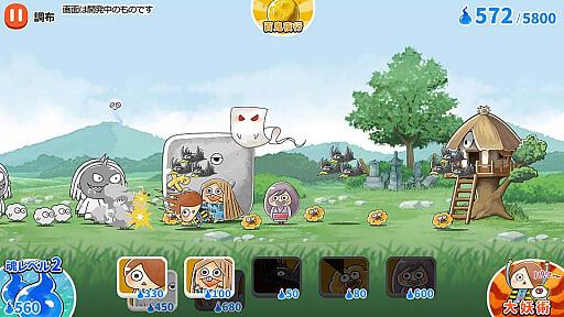 ゲゲゲの鬼太郎のアプリの画面