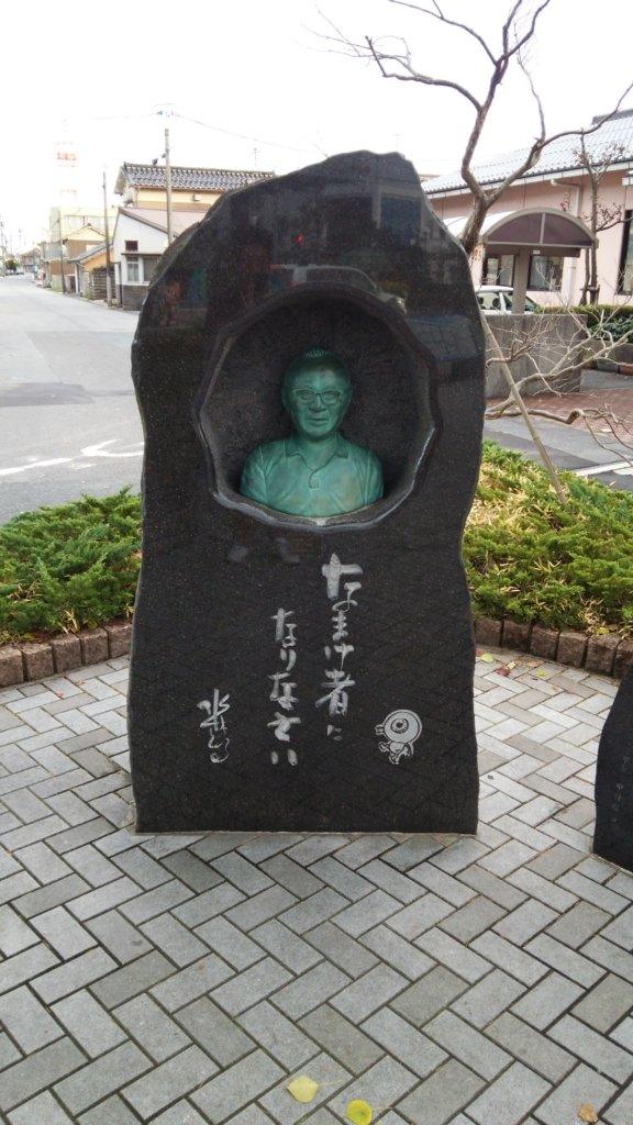 水木しげるの銅像