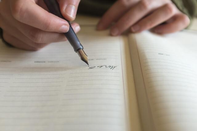 ブログは記事をどう書けば稼ぐことができるのか?