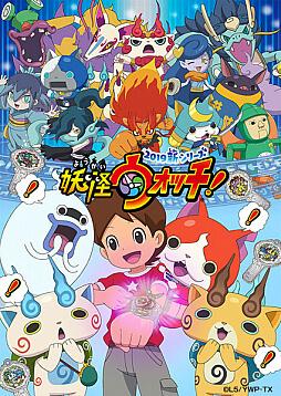 新アニメ、妖怪ウォッチ!スタート