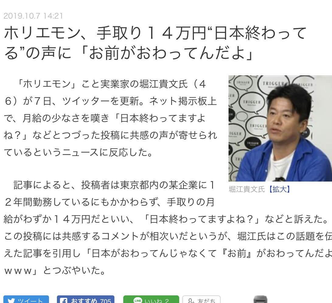 なぜ日本人の給料は世界の人に比べて少ないのか?