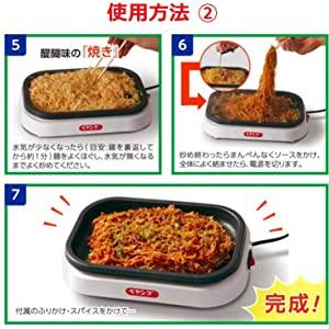 東京でおいしいラーメンは?どの家系か?