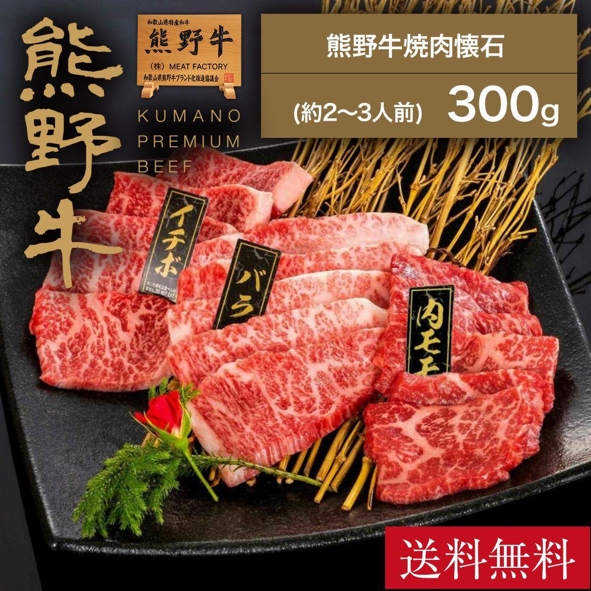 幻といわれるぐらいおいしいお肉はどこで買える