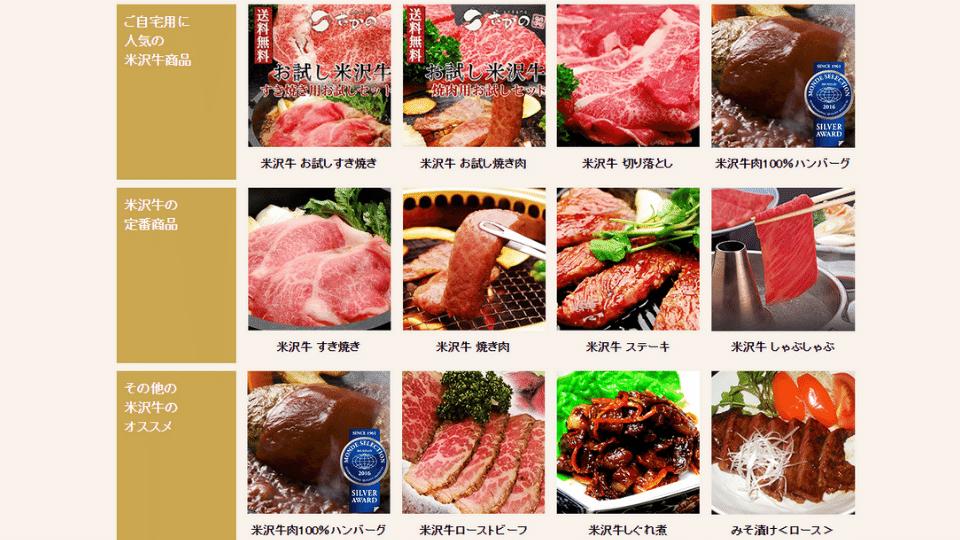 バーベキューのお肉はどこで買うのがいい?