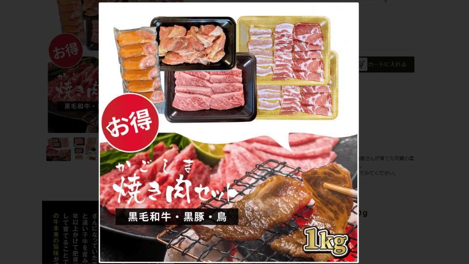 黒豚料理を鹿児島県で食べるならどの店がオススメ?