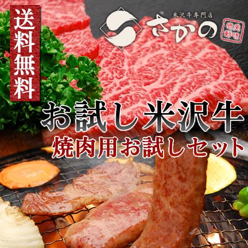 おいしいお肉を安く変えるサイトの紹介