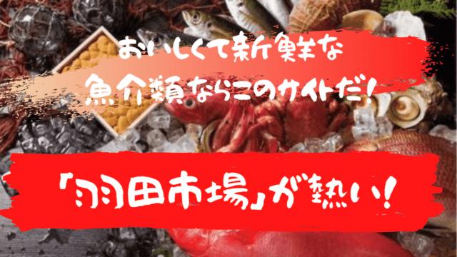 バーベキューで魚介類を食べるならどの種類がいい?