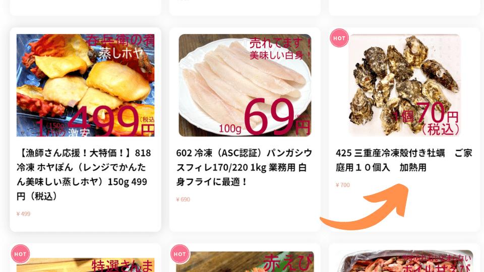 日本で一番おいしい牡蠣はどこのブランドか?