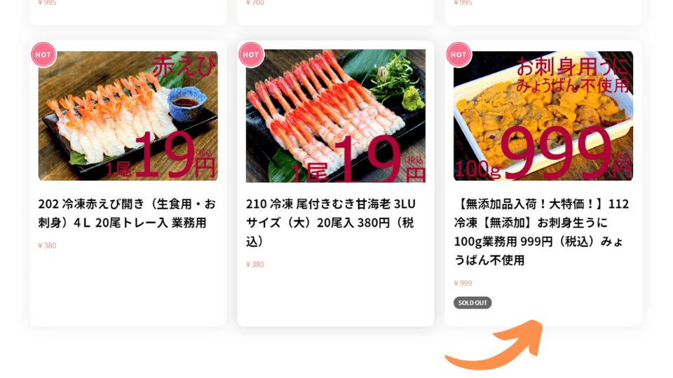 東京でおいしくて新鮮な魚介類を食べるならこの店