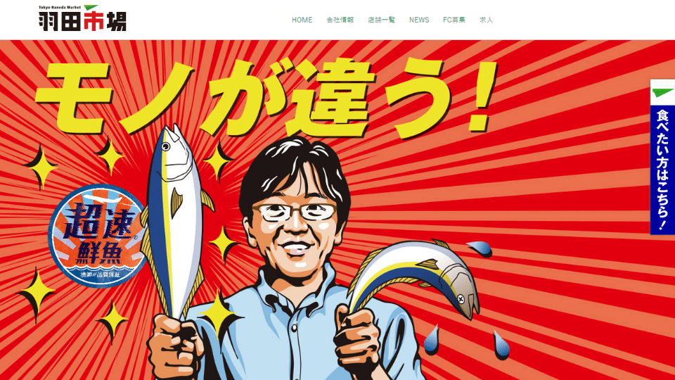 北海道の海の幸を買うならどのサイト?