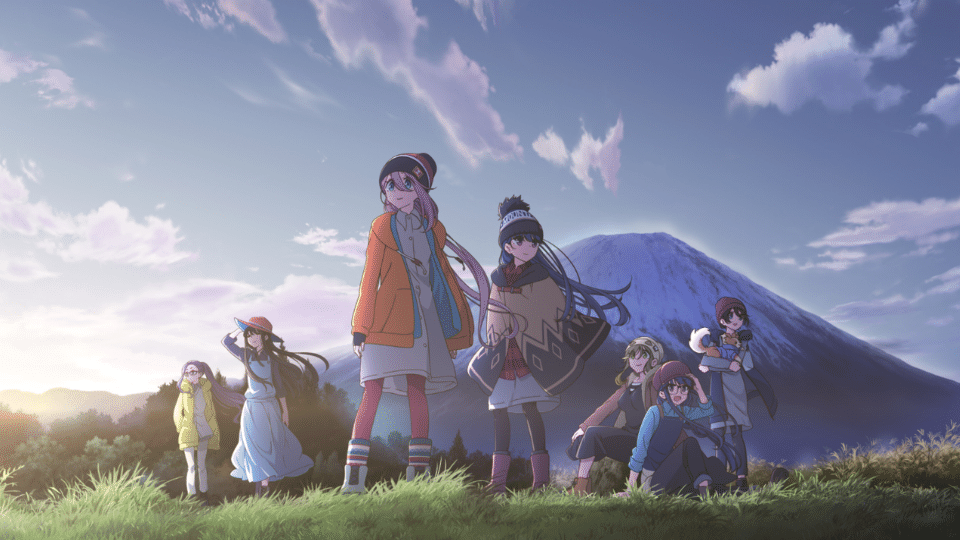 見ておきたいアニメ「ゆるキャン」