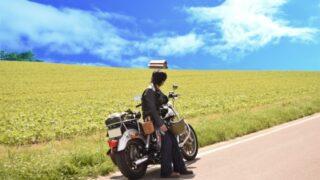 バイクに乗るのを説得させる方法