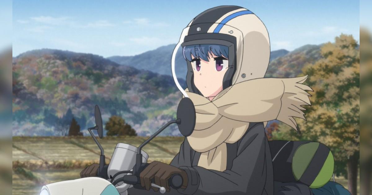 ゆるキャン△でバイクに乗っているキャラ