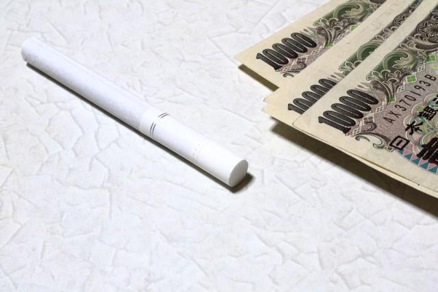 タバコはいくらになったら止めるか?意見を見る