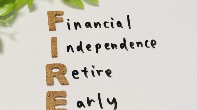 投資だけで生きていくにはいくら元手が必要か